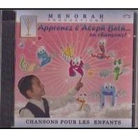 CD Apprenez l'Aleph Beth en chansons