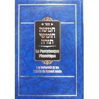 Pentateuque hebreu phonétique grand modèle