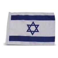 Drapeau Israël 40x60cm