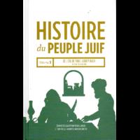 Histoire du peuple juif vol.3 de l'exil de Rome jusquà Rachi