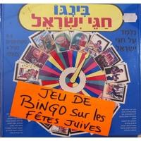 Bingo sur les fêtes Juives