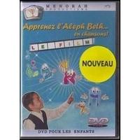 DVD Apprenez l'Aleph Beth en chansons