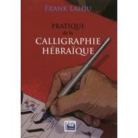 Pratique de la Calligraphie hébraique de franck lalou