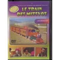 Le Train des Mitsvot