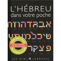 L'hebreu dans votre poche