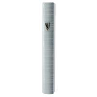 Boitier mezouza en aluminium  à rayures blanches 15 cm