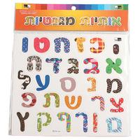 Alphabet hebreu magnétique pour enfant