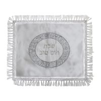 Napperon couvre hallot en satin blanc brodé