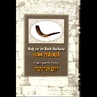 Livre de prières de Roch achana annoté en français