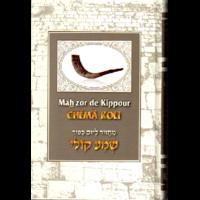 Livre de prières de kippour annoté en français