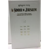 Le sidour de Jérusalem traduit en mot à mot