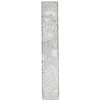 Boitier de mezouza motif Jerusalem en aluminium