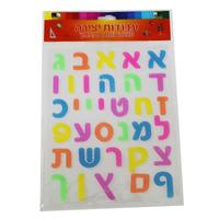 Alphabet hébreu coloré en caoutchouc à coller