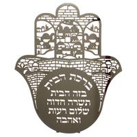 Bénédiction pour la maison avec deco Jérusalem  en metal à suspendre