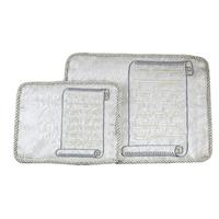 Housses talit et téfilines en tissu blanc avec broderies