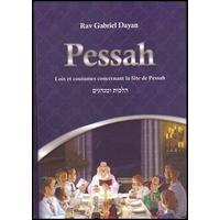 coffret Pessah lois et coutumes , Hagada