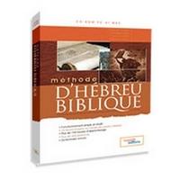 Méthode d'hébreu biblique en CDRom