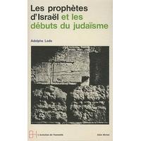 Les prophètes d'Israel et les débuts du judaisme