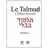Le Talmud Steinsaltz Traité Berakhot Vol.1