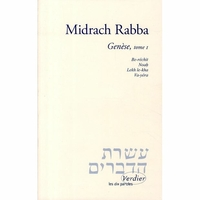 Midrach Rabba Volume 1