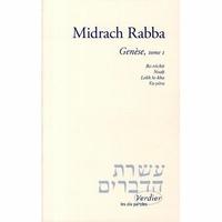 Midrach Rabba Volume 1
