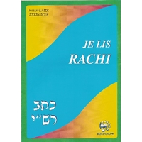Je lis Rachi