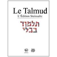 Talmud Steinsaltz: Guide et Lexique