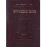 Le Talmud bilingue Artscroll Traité Baba Kama Vol.1