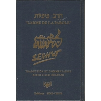 """Livre des Selihot traduit et commenté de la collection """"L'arme de la parole"""""""