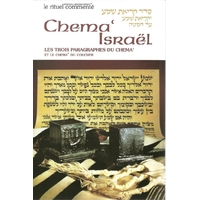 Chema Israel / Ecoute Israel Collection Le Rituel Commenté Artscroll