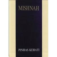Coffret Chass Michna Kehati  Bartenora 21 volumes en hébreu ponctué