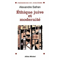 Ethique juive et modernité