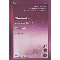 Hanouka, Toubichevat Pourim de rav Berros