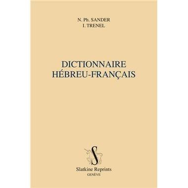 dictionnaire heb fra sander
