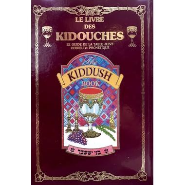 livre-kidouch