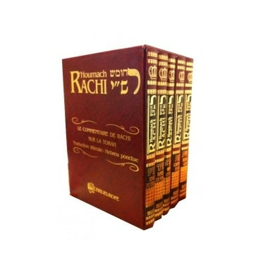 houmach-rachi-editions-ness-coffret-de-5-volumes