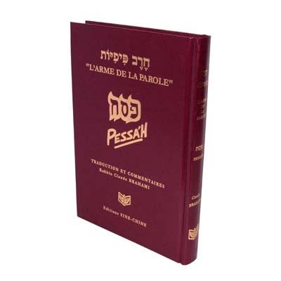 """Prières de Pessah  traduit et commenté de la collection """"L'arme de la parole""""(rouge)"""