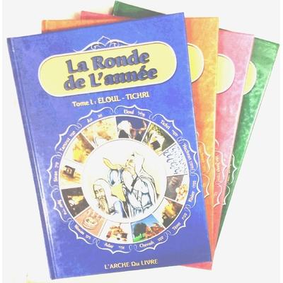 Collection La ronde de l'année (4 volumes)