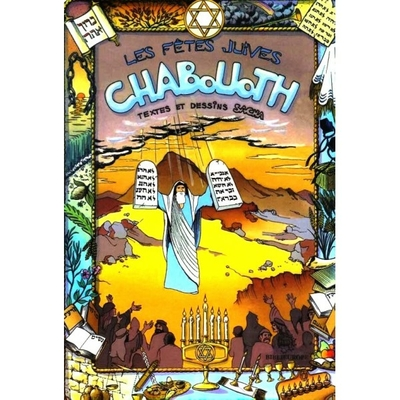 BD Les fêtes Juives - CHAVOUOT
