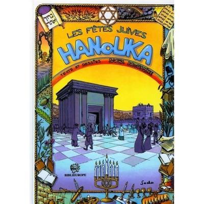 BD Les fêtes juives - Hanouka