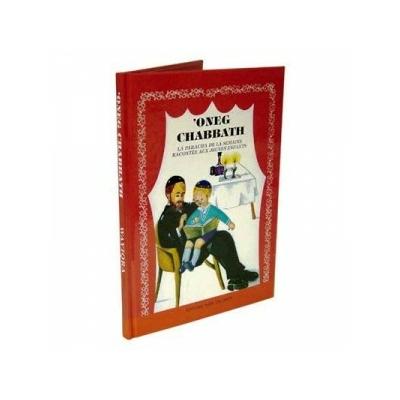 Oneg Chabbath Tome 3 : Vayikra