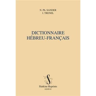 Dictionnaire d'étude biblique