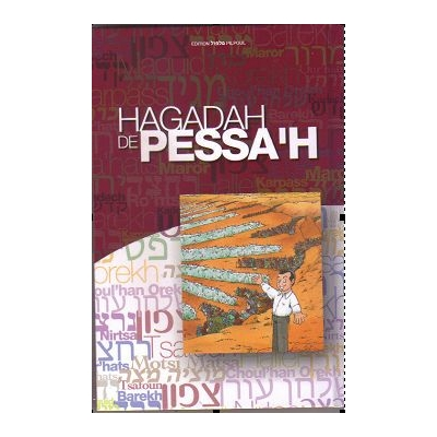 Hagada de Pessah PILPOUL