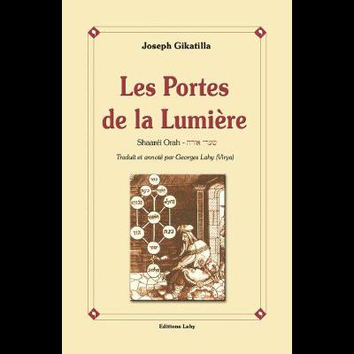 Les portes de la lumière de Joseph Gikatilla