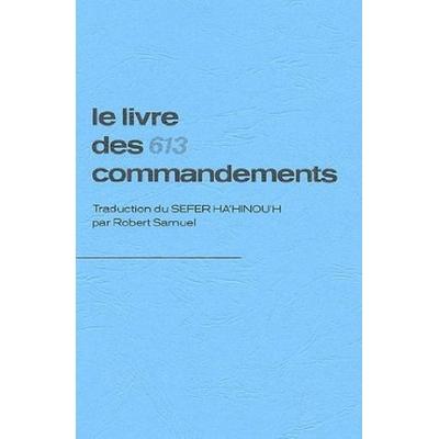 Le Livre des 613 Commandements