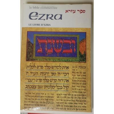 Ezra - Collection Artscroll