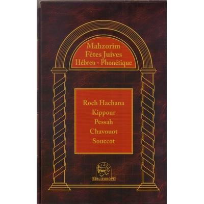 Coffret Mahzorim des Fêtes Juives Hébreu-Phonétique