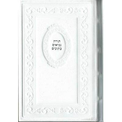Bible Cuir blanc hébreu / Français