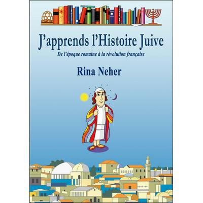 J'apprends l'histoire Juive