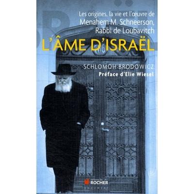 L'âme d'Israël : Les origines, la vie et l'oeuvre de Menahem M. Schneerson, Rabbi de Loubavitch